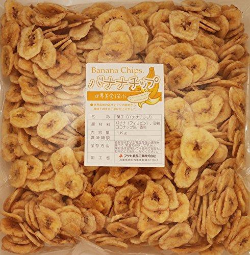 世界美食探求『フィリピン産 バナナチップ(1kg)』