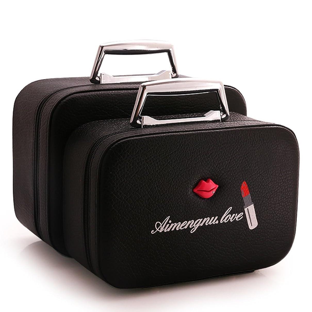 背の高い暴動初期化粧ポーチ 小さい, 化粧バッグ旅行 ポータブル な 大容量 かわいい 多機能 唇 収納ボックス 女性化粧品バッグ-黒 25x12x18cm(10x5x7inch)