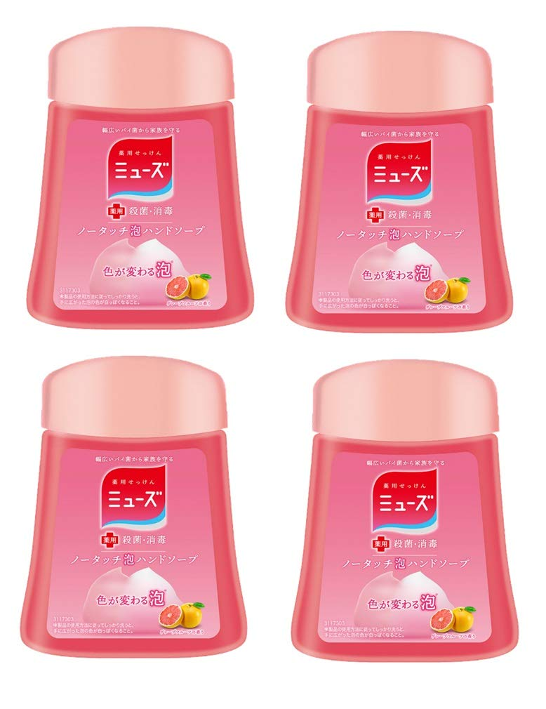 Super sale Japan Health and Super sale period limited Beauty - Muse Gr Soap foam Hand Refill no-touch