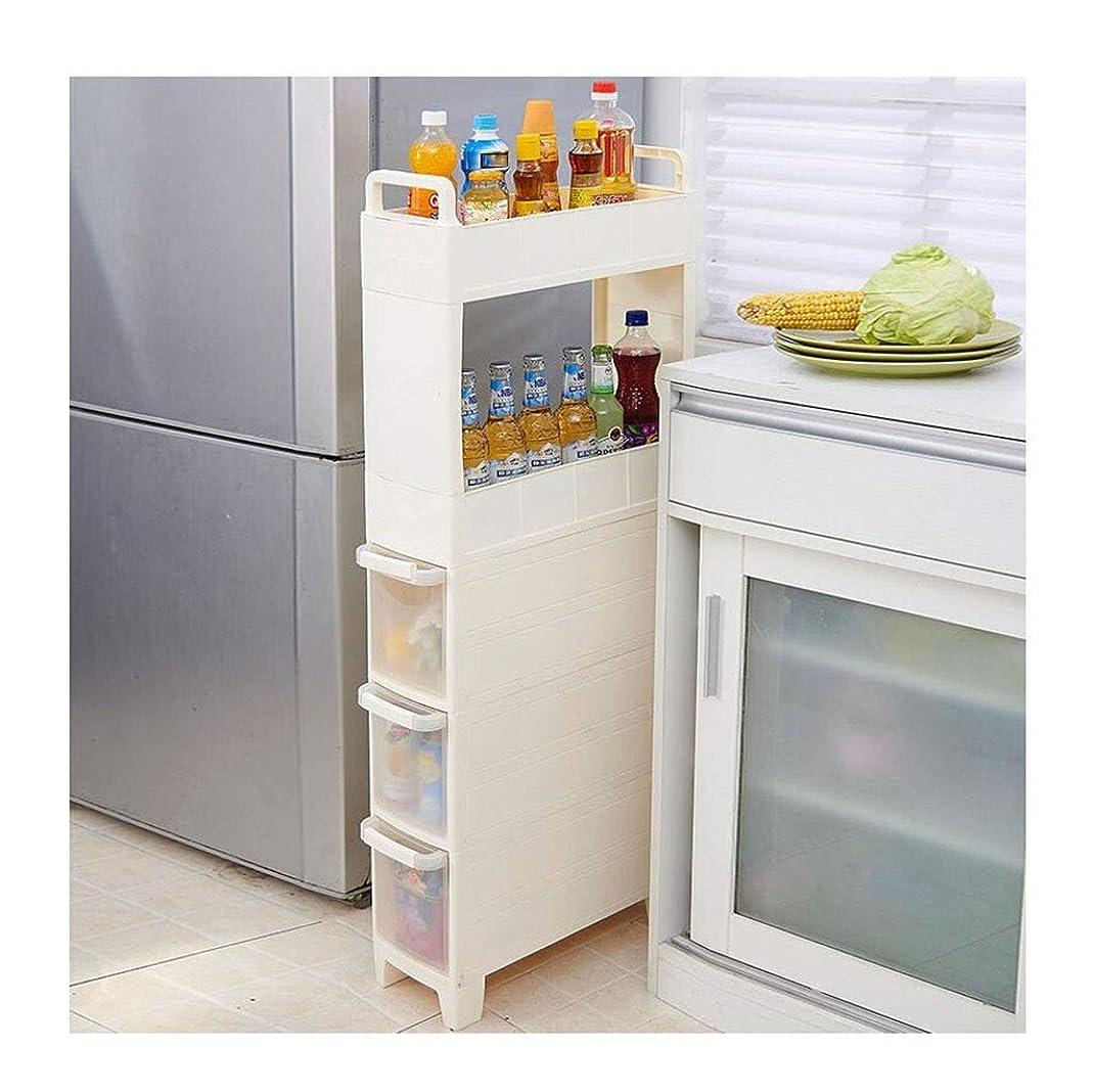 指定するキラウエア山制限キッチン、 収納棚冷蔵庫キッチンリビングルーム収納ラックモバイル隙間ラックフロア多階建て狭い収納棚 家具