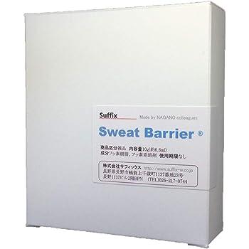 サフィックス Sweat Barrier (10g)