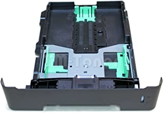 TM-toner © LY5724001 Replacement Paper Tray (250-sheets) for Brother DCP-8110DN, DCP-8150DN, DCP-8155DN, HL-5440D, HL-5450DN, HL-5470DW, HL-5470DWT, MFC-8510DN, MFC-8710DW, MFC-8910DW