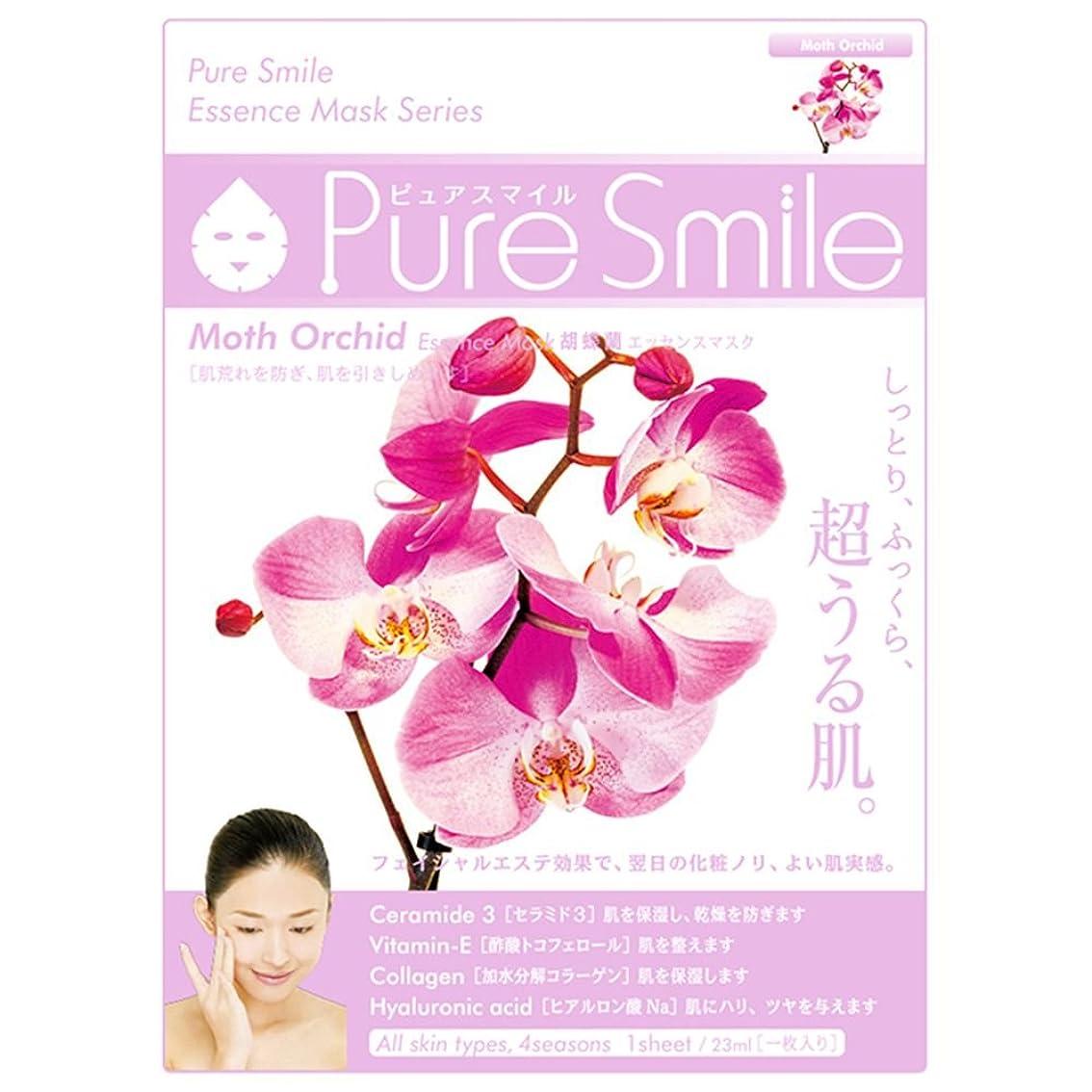 子音逃れるそれに応じてPure Smile/ピュアスマイル エッセンス/フェイスマスク 『Moth Orchid/胡蝶蘭』