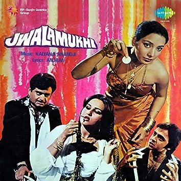 Jwalamukhi (Original Motion Picture Soundtrack)