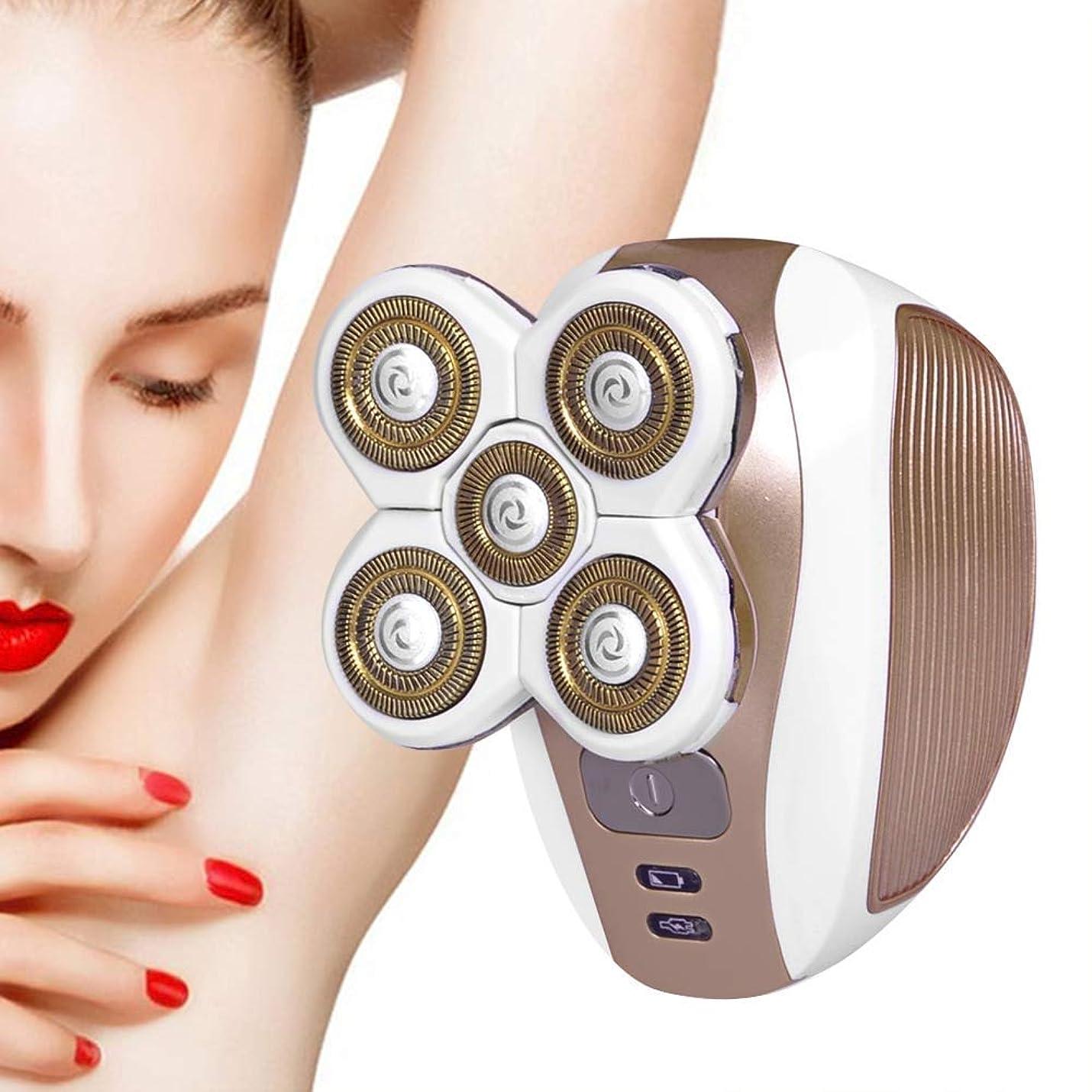 触覚リファインスキニー顔毛リムーバー、ポータブル電気かみそり、USB充電式コードレス防水、防水レディース電気シェーバー、ファズ/フェイシャルヘア/リップ/チン