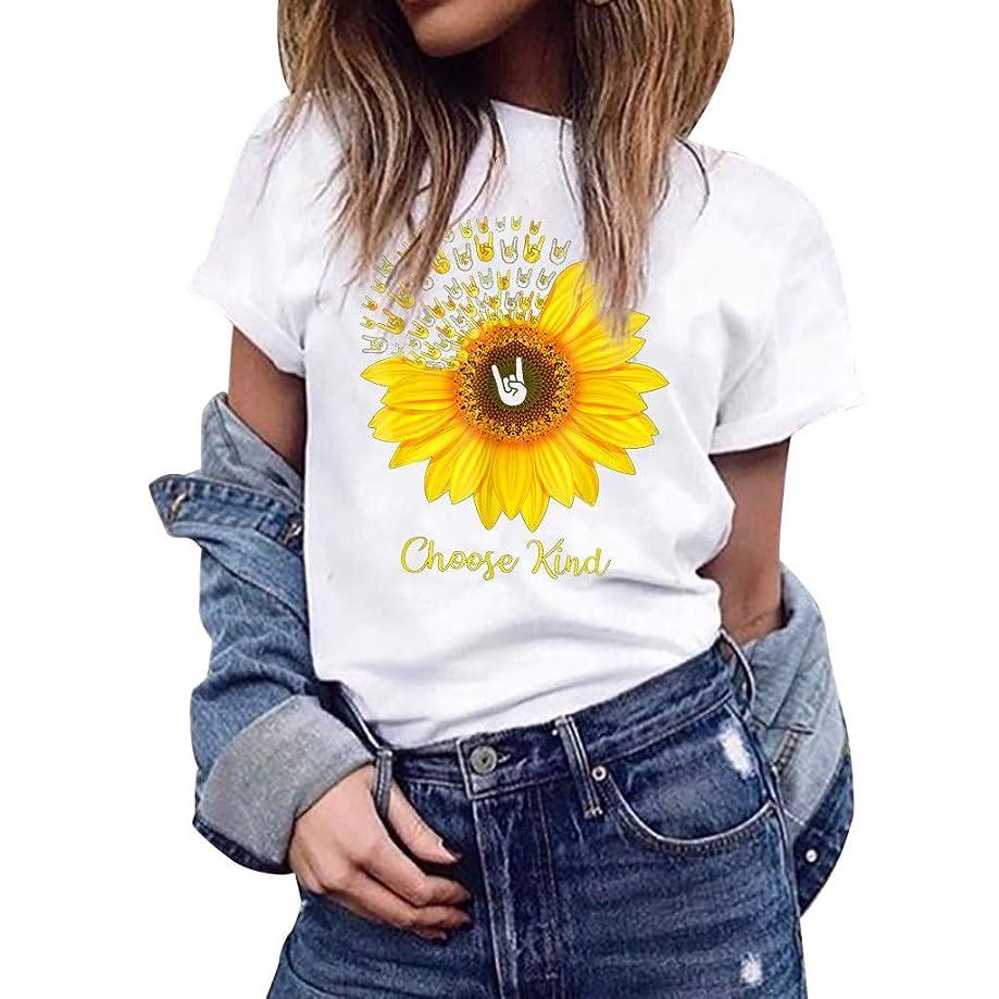 Eaktool Vest for Women,I Love You 3000 Women's Printing Vest Sleeveless Loose Crop Tops Tank Blouse