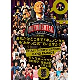 Quick Japan(クイック・ジャパン)Vol.141  2018年12月発売号 [雑誌]