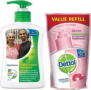 Dettol Liquid Handwash - 200 ml with Free Liquid Handwash (Skincare) - 175 ml (Any Variant)