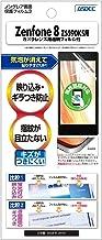 ASDEC ASUS Zenfone 8 ZS590KS フィルム ノングレアフィルム カメラフィルム 指紋認証対応 日本製 防指紋 気泡消失 映込防止 アンチグレア NGB-ZS590KS/Zenfone8ZS590KSフィルム
