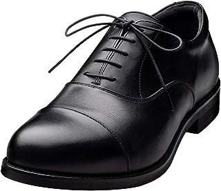 [AKAISHI] 公式」ストレスを解き放つメンズビジネスシューズ 軽くて弾む履き心地 紳士靴 ストレートチップ メンズ 本革 撥水 ビジネス 父の日ギフト