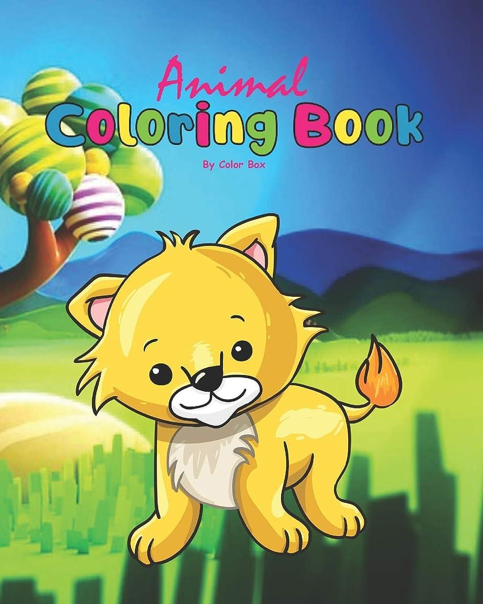 柔らかい足カウンターパート環境保護主義者Animal Coloring Book: Coloring Books for Kids and Toddlers, Cute Animals Coloring, Children Activity Books for Kids Ages 2-4, 4-8, Boys, Girls, Fun and Early Learning of Animals (Animal Coloring Books)