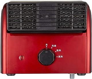 Toallero eléctrico calentado con aleación de Aluminio, 120 w, Ahorro de energía, Interruptor a Prueba de Agua, Calefacción a Temperatura Constante, Fácil de Mover, Radiador de Toalla de pie de Piso