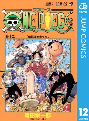 ONE PIECE モノクロ版 12 (ジャンプコミックスDIGITAL)