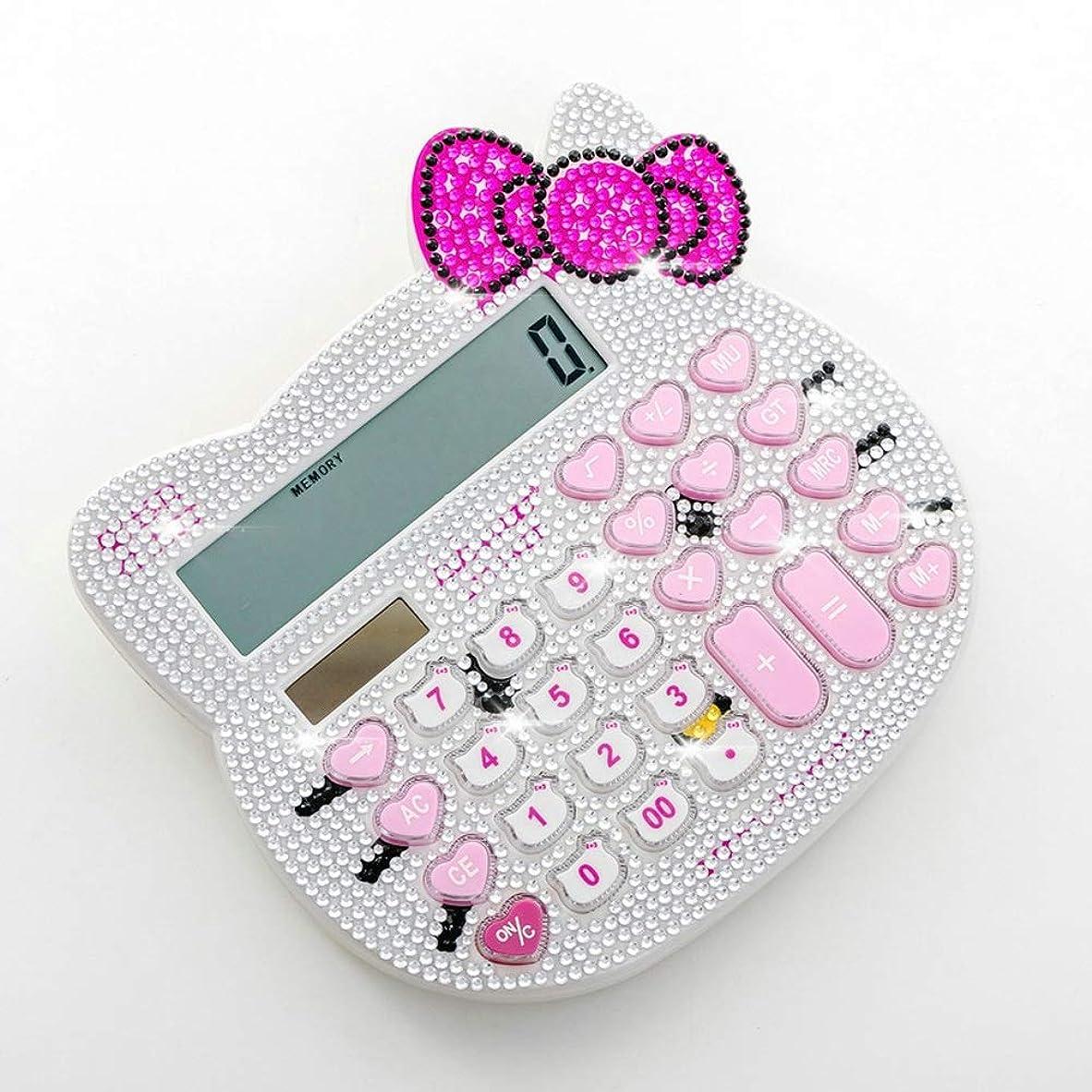 メイトエンドテーブル落ち着いて電子式電卓 かわいいプラスラインストーン漫画猫の頭の太陽環境の電卓 コンパクトポータブル (色 : 白)