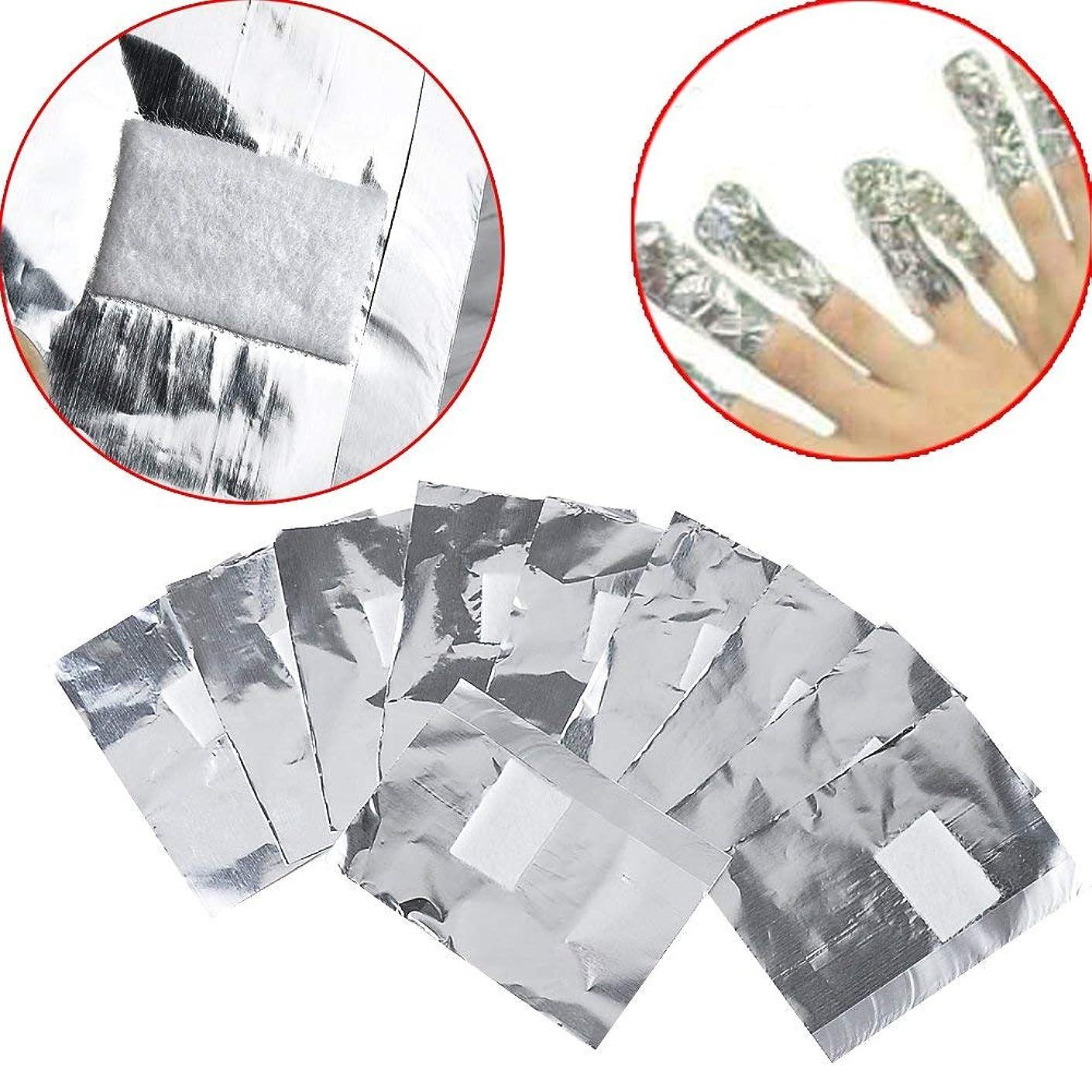 アトミック重くするアクリル UVジェル ネイルポリッシュをきれいにオフ コットン付きアルミホイル 素敵な在宅ゲル爪マニキュア用品200pcs