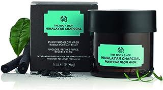 The Body Shop Himalayan Charcoal Purifying Glow Mask, 75ml
