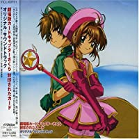 Card Captor Sakura by Japanimation