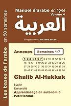 Manuel d'arabe en ligne - Annexes semaines 1-7: Apprentissage en autonomie - petit format