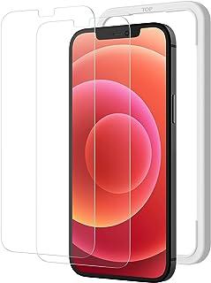 NIMASO ガラスフィルム iPhone 12 mini / iPhone13 mini 用 強化 ガラス 保護 フィルム iPhone13mini 対応 2枚セット ガイド枠付き NSP20I102