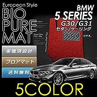 【UNTIL バイオピュアマット、コイルマット、フロアマット】BMW 新型 5シリーズ G30セダン G31ツーリング Bio Pure クッションコイル BMW 5 SERIES G30 G31 ロードノイズ低減コイルマット NO.5-10-10 COLOR:ORAGE【送料無料】