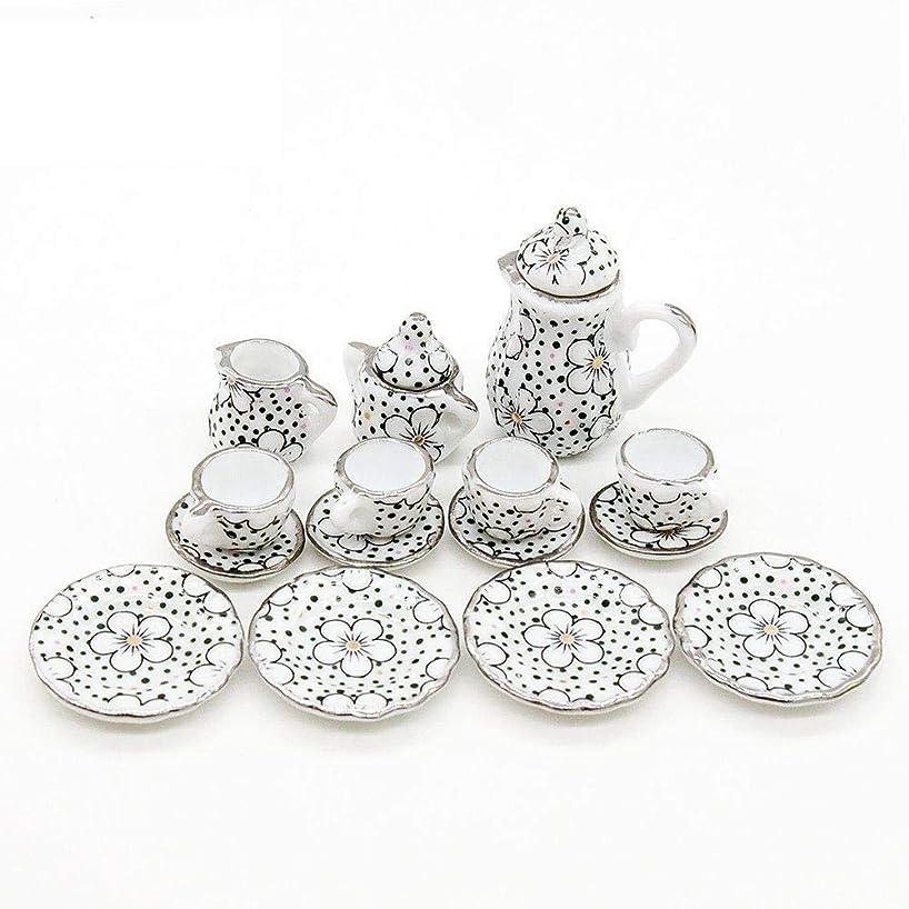 nanguawu Lot of 15 Black Plum Dollhouse Miniature Tea Cup Set NEW