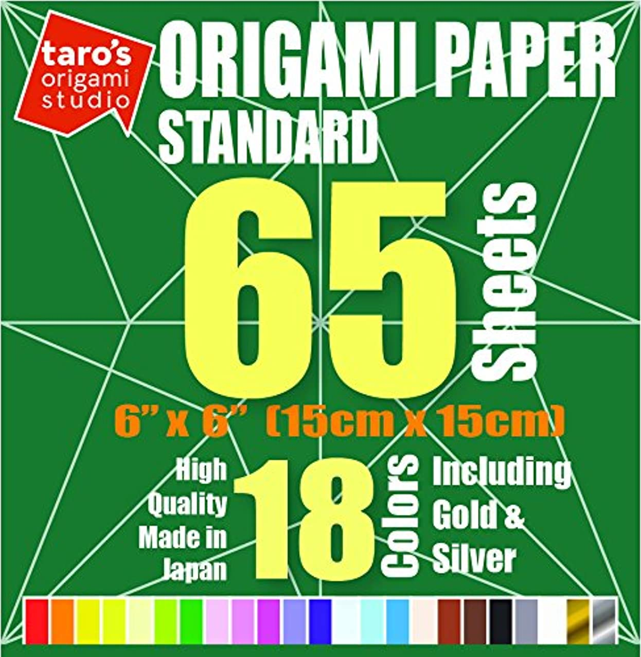 [Standard 65 Made in Japan] Taro's Origami Studio Premium Japanese Origami Paper (6 inch, 65 Sheets, Single Side 18 Colors Including Gold and Silver)