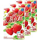 明治 果汁グミいちご 51G ×3袋