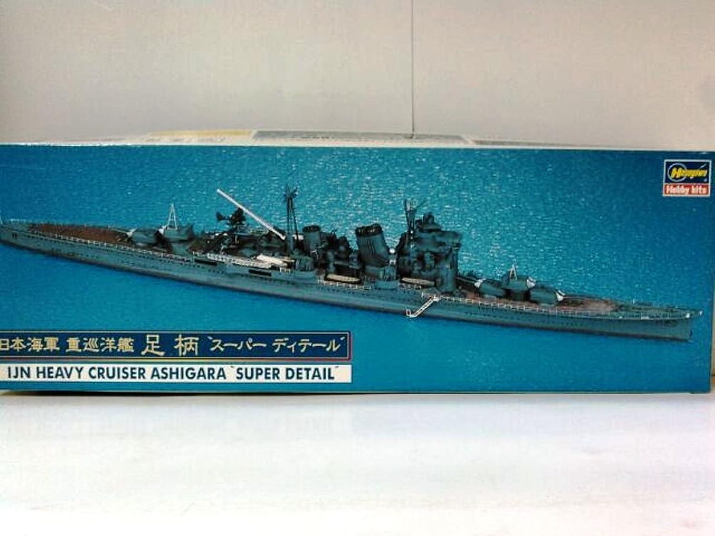 Japan Navy schwere Kreuzer Ashikaga Super Detail