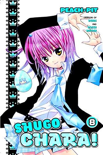 Shugo Chara! Vol. 8 (English Edition)