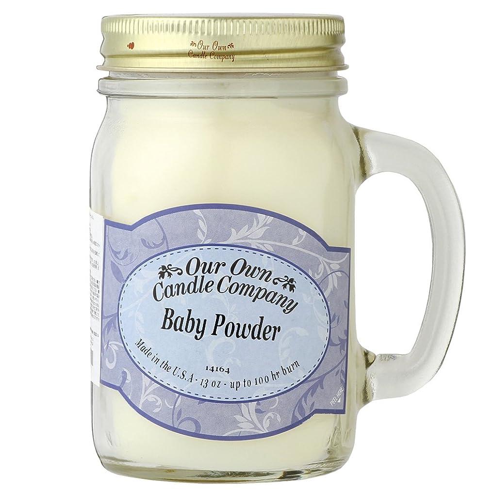溶融今ずっとOur Own Candle Company メイソンジャーキャンドル ラージサイズ ベビーパウダー OU100010