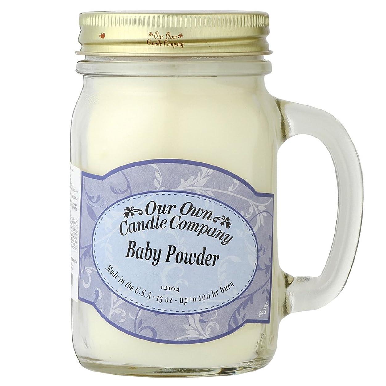 剪断真夜中普通のOur Own Candle Company メイソンジャーキャンドル ラージサイズ ベビーパウダー OU100010