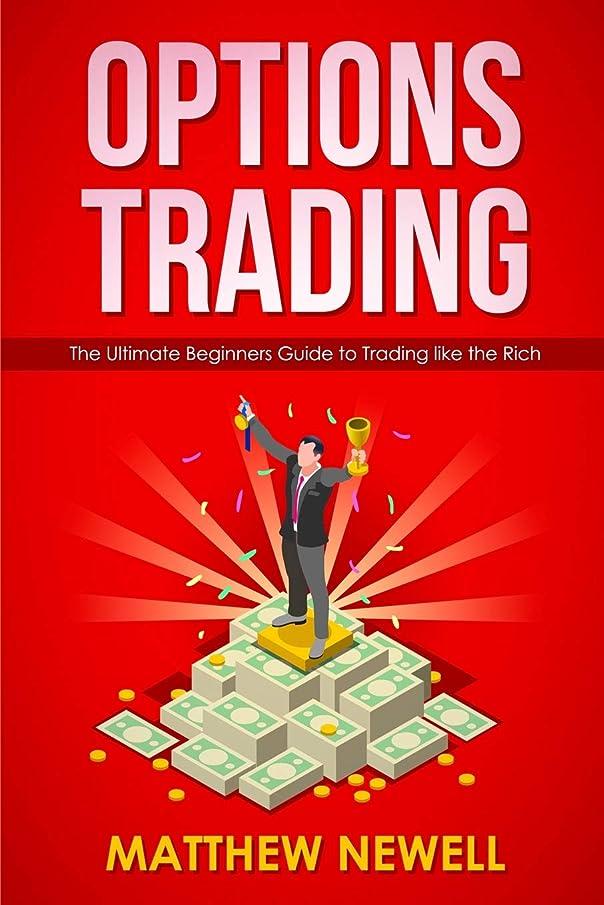 決してトリプル試験Options Trading: The Ultimate Beginners Guide to Trading like the Rich