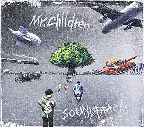 【Amazon.co.jp限定】SOUNDTRACKS 初回限定盤 B ( LIMITED BOX仕様/CD / Blu-ray / 32Pブックレット)[SOUNDTRACKS オリジナルクリアファイル(Amazon ver.)【A4サイズ】付き]
