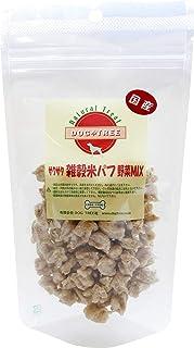 国産 サクサク雑穀米パフ 野菜MIX 犬用 おやつ ドッグツリーdogtree