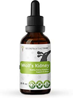 Wolf's Kidney Alcohol-Free Extract, Tincture, Glycerite Rehmannia, Ginkgo, Echinacea, Marshmallow, Couch Grass, Hawthorn, ...