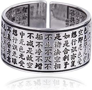 8 mm givré pierre naturelle Bracelet Bless Unisexe Bouddhisme Tibet Argent Reiki