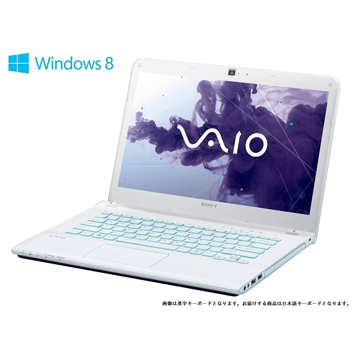 排除するウール忍耐2012秋冬モデル SONY VAIO ノート Eシリーズ14P 14型ワイド液晶 ホワイト intel Core i5(2.50GHz) メモリー4GB HDD約500GB DVDスーパーマルチドライブ 802.11bgn Windows8 64ビット Officeなし 3年保証