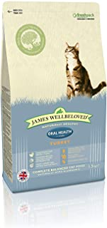 James Wellbeloved Dry Cat Food Turkey And Rice Oralcare 1.5g