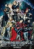 舞台『 DARKNESS HEELS~THE LIVE~SHINKA 』 [DVD]
