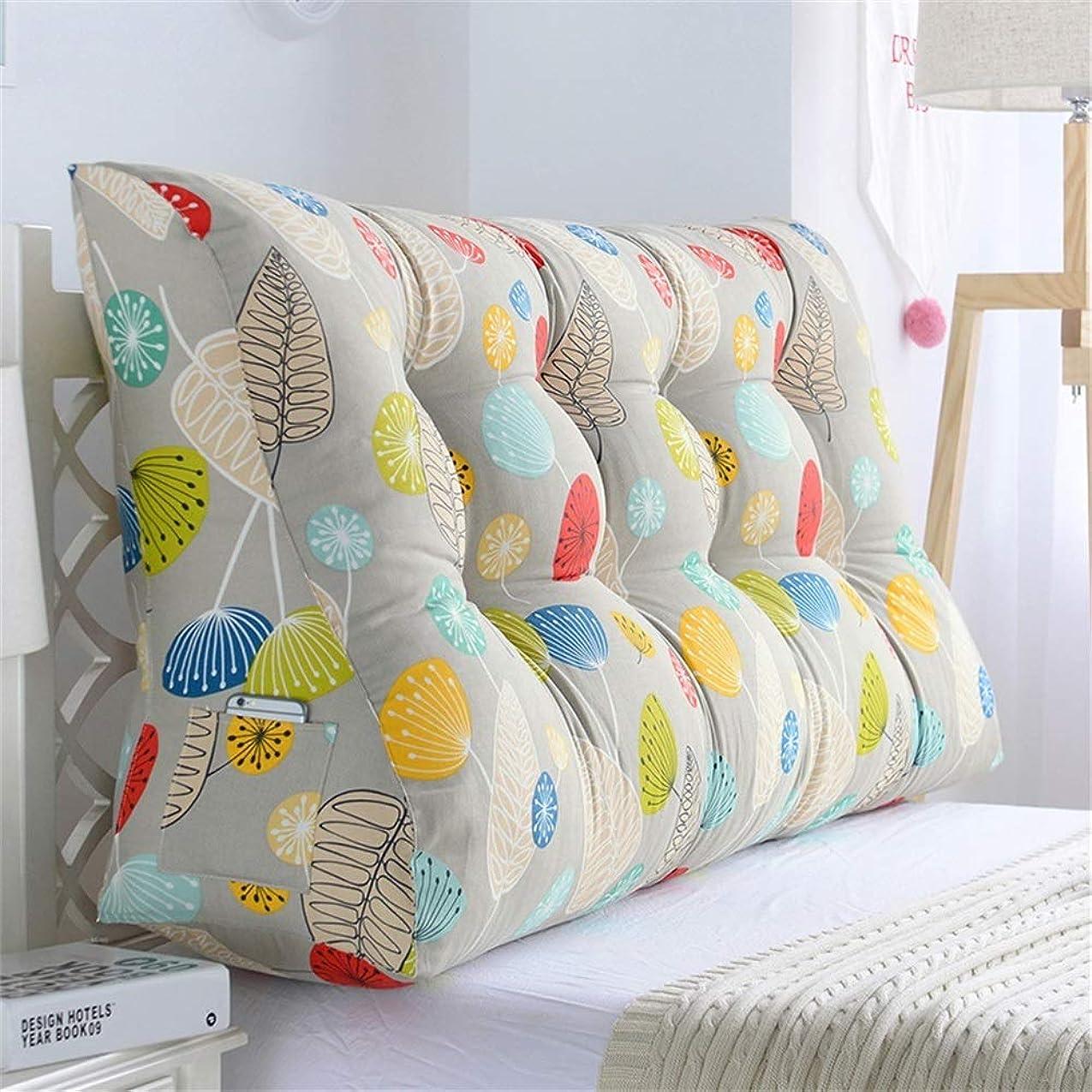 減らす犠牲事実上GLP ベッドサイドクッション三角背もたれ腰のソファ大きな枕張りパッド22色&8サイズで取り外し可能 (Color : K, Size : 200x30x60cm)
