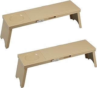 伊勢藤 アウトドア テーブル Picno (ピクノ) 2台入り カーキ 組立時:約幅12×奥行41.7×高さ13cm I-569-2 2台入