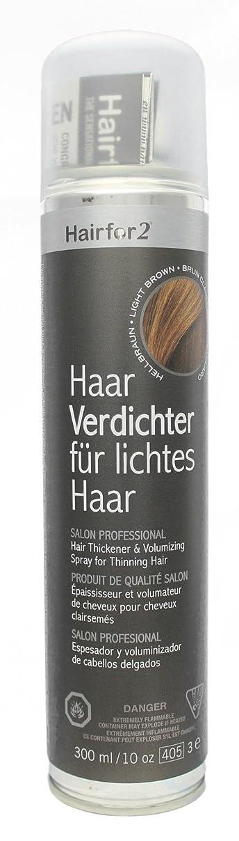 請願者ドール小切手Hairfor2ヘア増粘ヘアフィラー - ライトブラウン