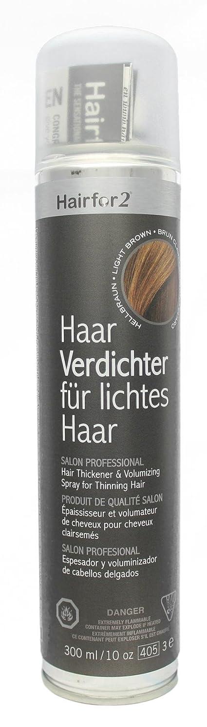 縞模様の売る合理的Hairfor2ヘア増粘ヘアフィラー - ライトブラウン