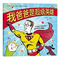 Superhero Dad (Chinese Edition)