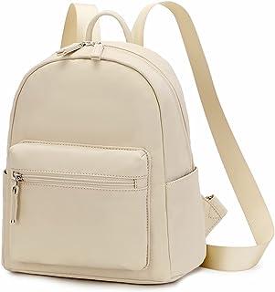 حقيبة ظهر صغيرة عصرية للنساء والفتيات المراهقات حقائب الظهر الصغيرة من إيكودودو بيج mini