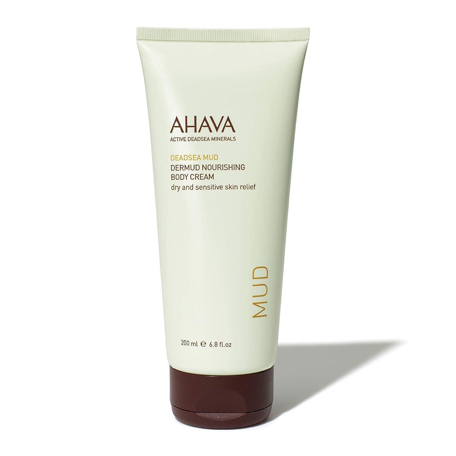 交差点建築家研究所AHAVA Dermud Nourishing Body Cream 200 ml