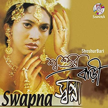 Shoshur Bari