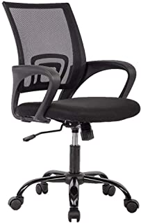 Best industrial workstation chairs Reviews