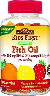 Nature Made 莱萃美 儿童优先 软糖 80 1