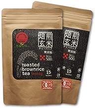 玄米珈琲(玄米コーヒー) ティーバッグタイプ 2袋セット(5g×15包入×2袋) (ロースト玄米茶 鹿児島県産 無農薬・有機JAS オーガニック玄米100%使用)